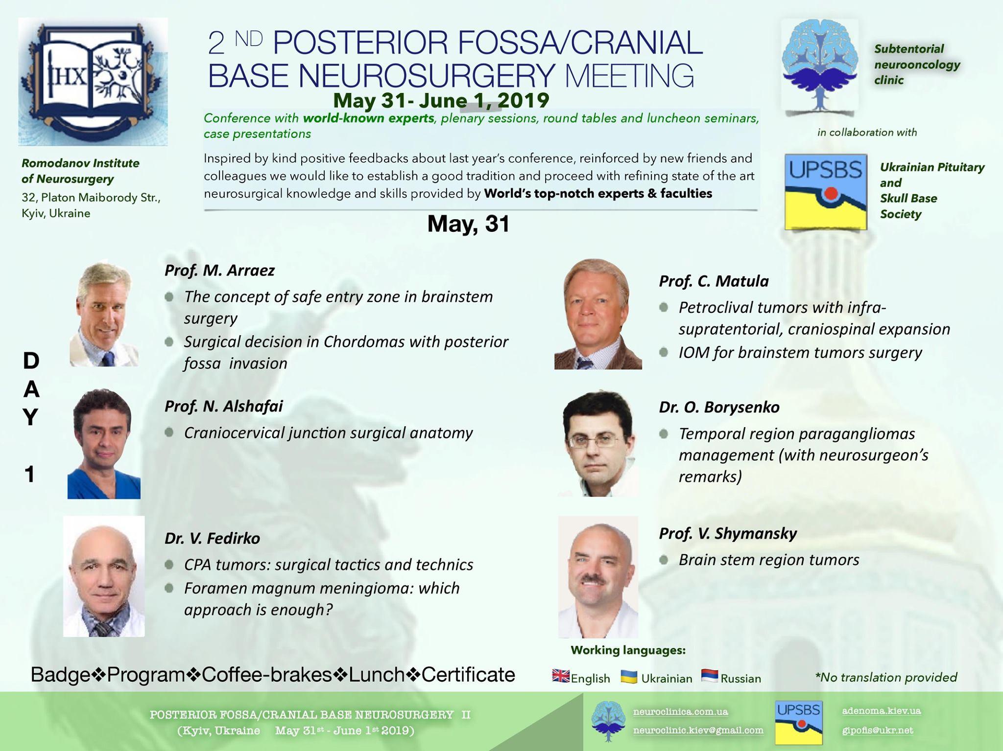 """Запрошуємо всіх взяти участь у конференції, яку наша ГО """"Українська гіпофізарна спілка"""" проводить разом із клінікою субтенторіальної нейроонкології 31.05.19-01.06.19."""